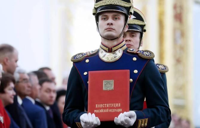 Одобренные брянцами поправки в Конституцию России вступили в силу