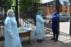 В Брянской области призывников тестируют на COVID-19