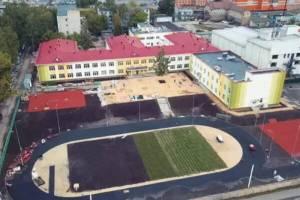 В Брянске центр по работе с одаренными детьми откроют 17 сентября