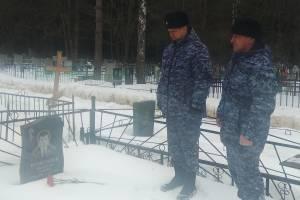 Брянские росгвардейцы почтили память погибшего милиционера