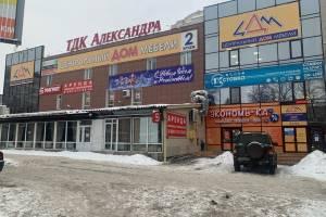 В Брянске оставили без тепла ТЦ «Александра»