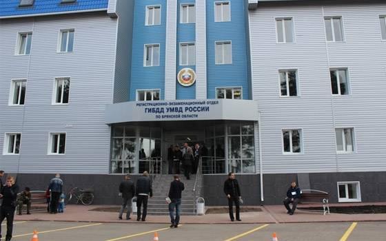 В Брянске оперативники ФСБ провели обыск в МРЭО