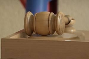 В Брянске участника ОПГ осудили на 8 лет за вымогательство