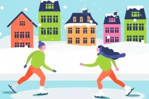Для брянских студентов устроят ледовое шоу