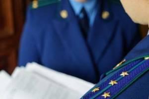 Брянскую фирму оштрафовали за тайное трудоустройство экс-полицейского