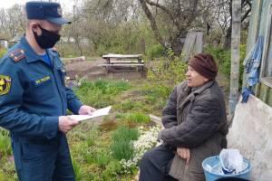 В Брянске сотрудники МЧС пригрозили дачникам уголовной ответственностью