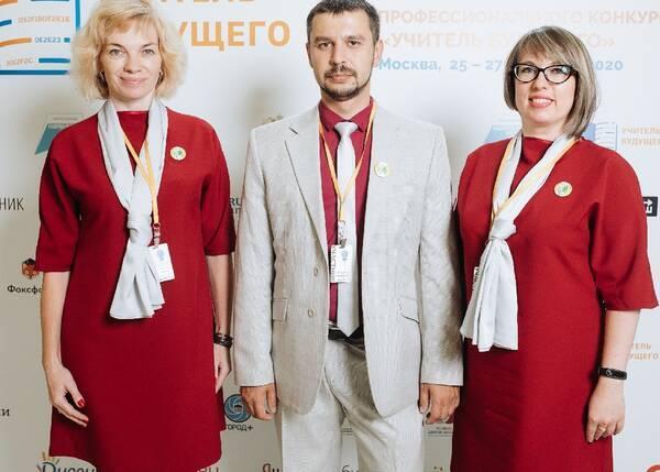 Новозыбковские педагоги борются за выход в финал конкурса «Учитель будущего»