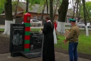В Унече появился памятный знак пограничникам
