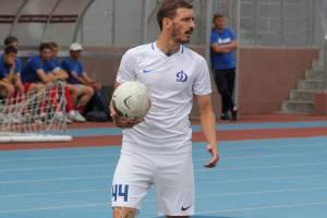 Состав «Динамо-Брянск» пополнил 30-летний защитник Андрей Зенин