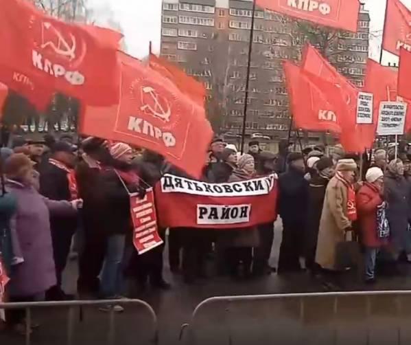 В Брянске 50 человек насчитали на митинге коммунистов