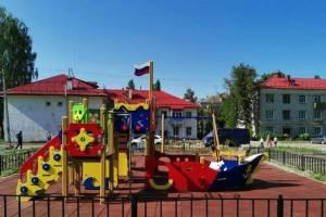 В Брянске благоустроили двор на улице Ново-Советской