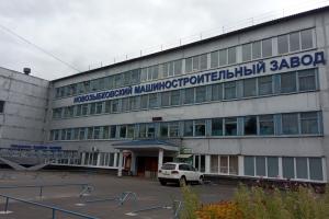 На Новозыбковском машзаводе открыли набор сотрудников