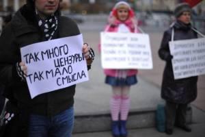 Сенатор Совета Федерации предложил замедлить YouTube