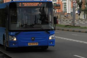 «Давно пора!»: брянцы о предложении запустить ночные автобусы