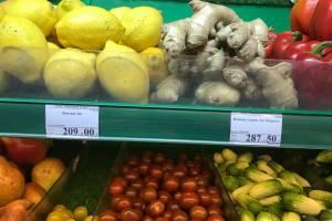В Брянске цены на лимоны «вернулись в адекватность»