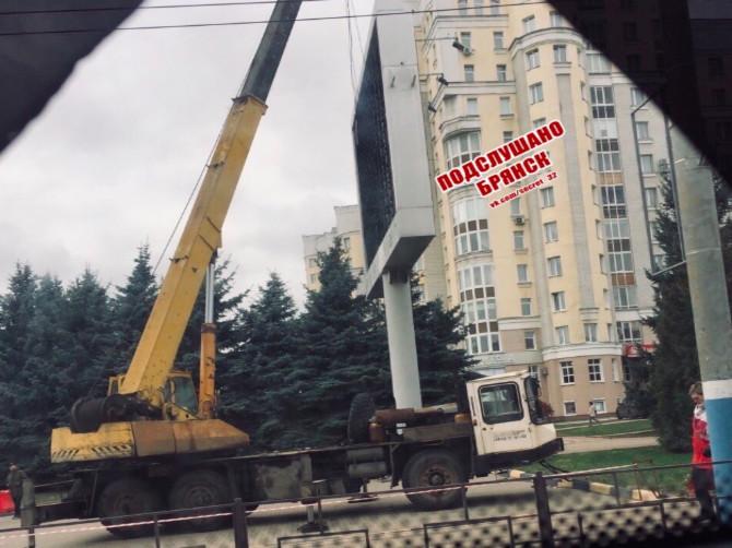 На площади Партизан в Брянске сносят огромный экран