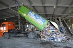 В прошлом году брянцы заплатили за вывоз мусора 1,3 млрд рублей