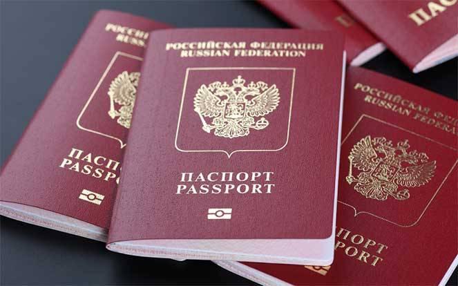 В Брянске с начала года оформили свыше 12 тысяч загранпаспортов