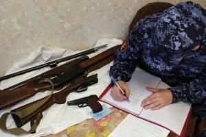 Брянские росгвардейцы изъяли 36 единиц  незаконного оружия и 86 патронов