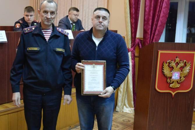 В Брянске наградили руководителей ЧОПов