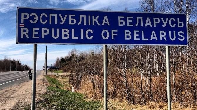 Белорусы ринулись атаковать границу с Брянской областью