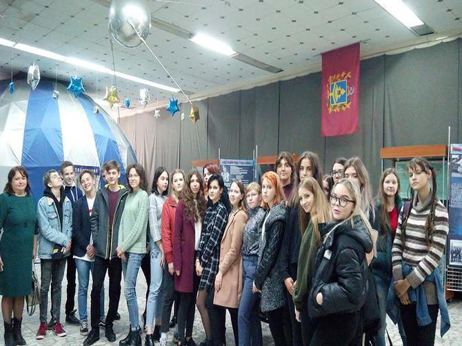Брянцев пригласили на Всемирную неделю космоса