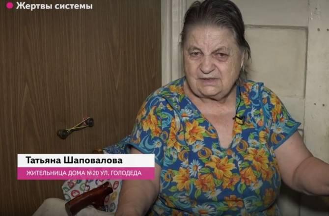 Жители аварийного дома в Новозыбкове опровергли заявления «Стрелы»