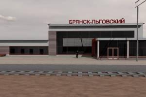 В здании вокзала Брянск-Льговский сделают теплые туалеты