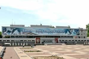 Брянский краеведческий музей отмечает 100-летний юбилей