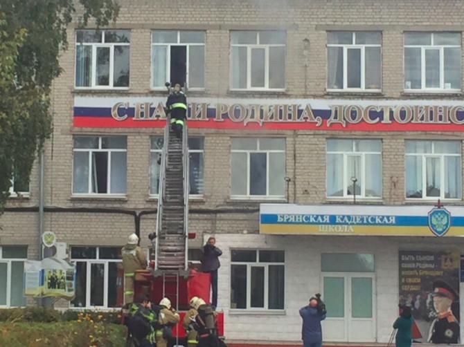 В Брянске эвакуировали кадетскую школу имени Шкурного