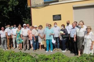 В Брянске увековечили память о бывшем главе Володарки Анатолии Чернявском