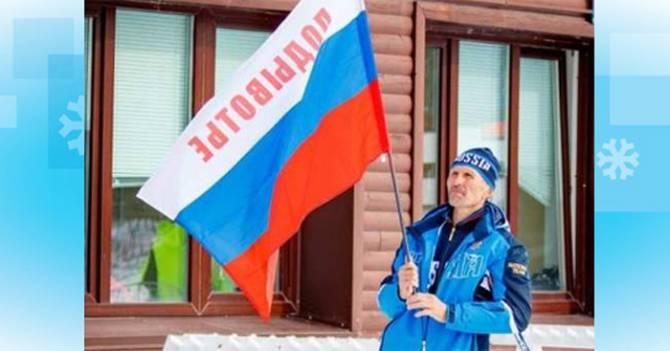 Ургант предложил отцу брянского лыжника Большунова стать чиновником