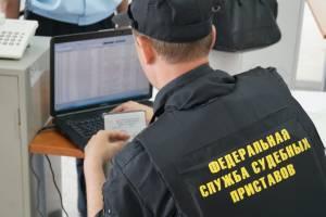 Брянец оплатил штрафы ПДД под угрозой ареста имущества