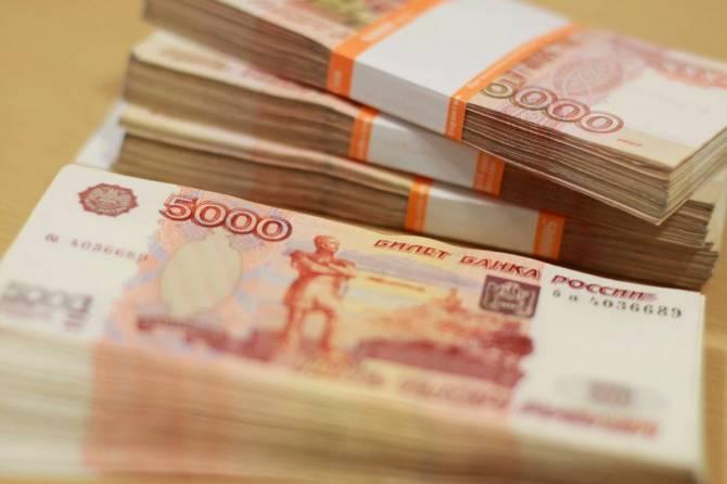 В Брянской области моногородам выделили 17 миллионов рублей