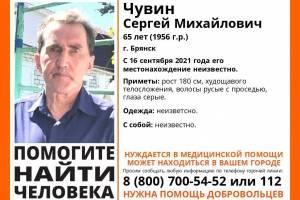 В Брянске пропал 65-летний Сергей Чувин