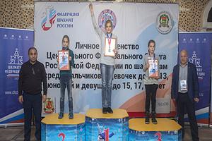 Юные брянские шахматисты завоевали две медали на первенстве ЦФО