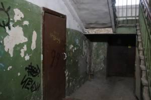В Брянске потребовали расселить аварийный дом 1945-го года на улице Калинина