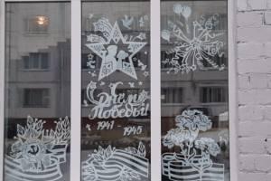 В Брянской области украсили школы к 9 Мая