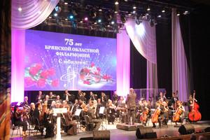 Брянской областной филармонии к юбилею выделили 15 миллионов