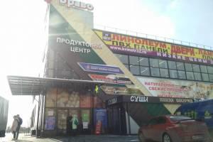 В Брянске без маски поймали покупателя в ТЦ «Браво»