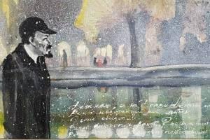 В Брянске коммунисты разглядели пошлость на выставке картин с Лениным