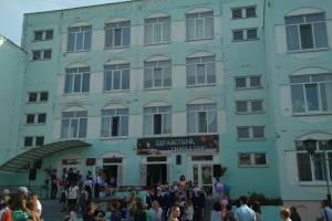 О массовом отравлении детей сообщили в брянской гимназии №3