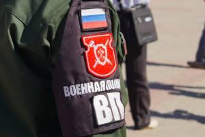 Лейтенанта брянской воинской части оштрафовали за избитого срочника