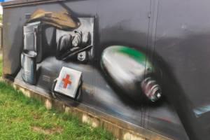В Брянске к 9 мая преобразили трансформаторную будку на улице Пересвета