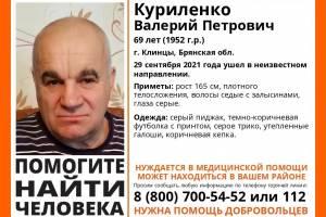 В Клинцах ищут пропавшего 69-летнего Валерия Куриленко