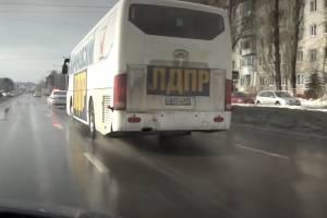 Брянцы оставили массу жалоб агитаторам от ЛДПР