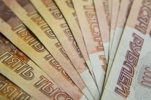 Бюджет Брянска в прошлом году составил 11,8 миллиарда рублей