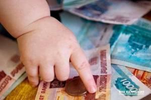Почти 130 тысяч брянских детей получат «коронавирусные» выплаты