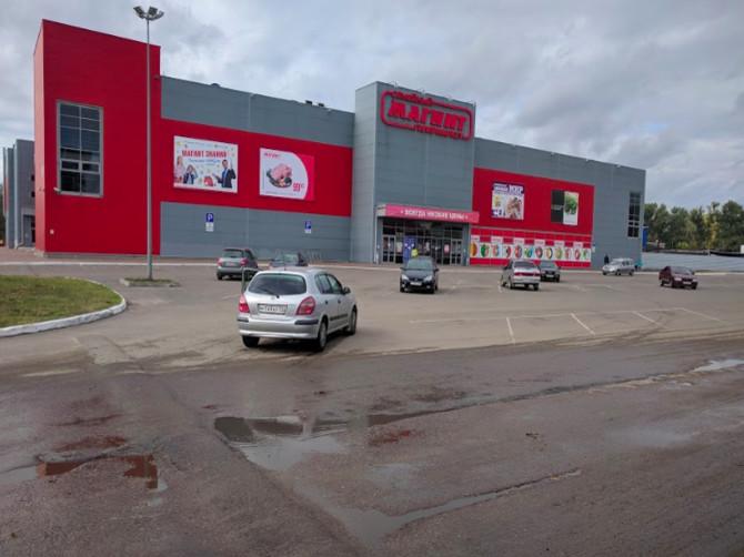 В Брянске гипермаркет «Магнит» переделают в «суперстор»