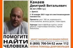 В Брянске ищут 36-летнего Дмитрия Канаева